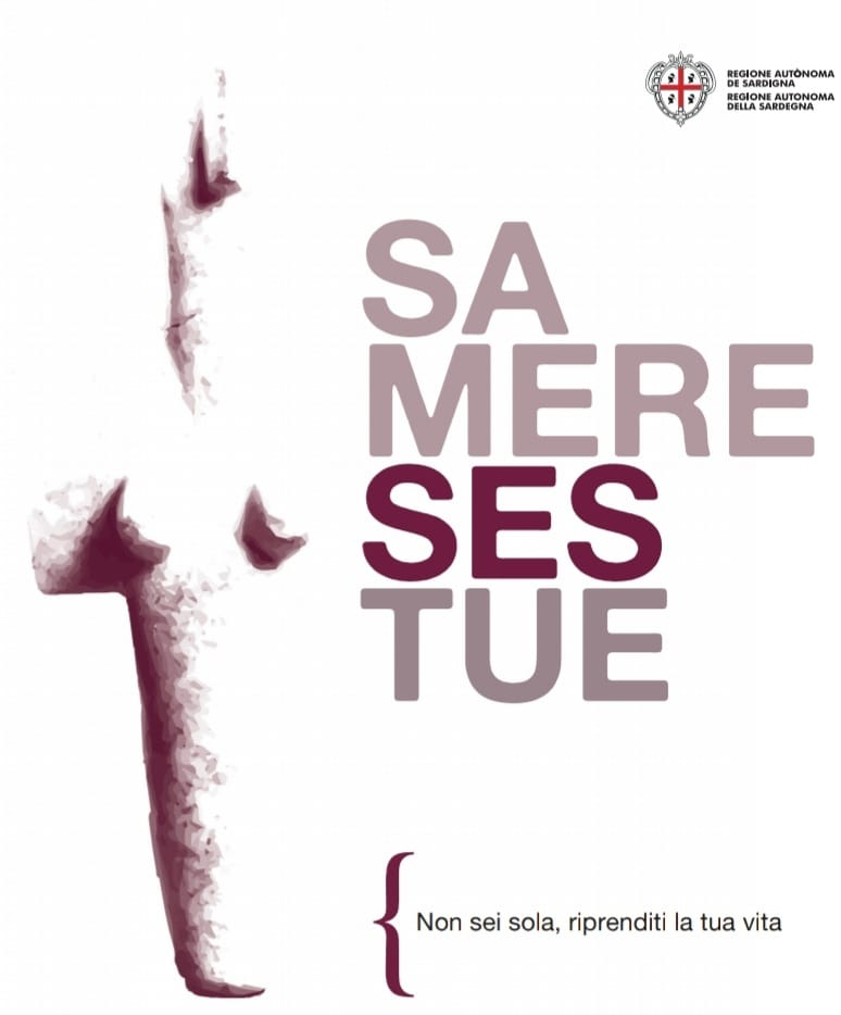 SaMere